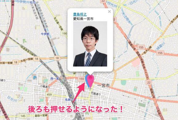 棋士出身地マップ