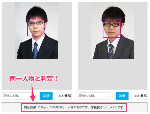 高見泰地五段と増田康宏四段